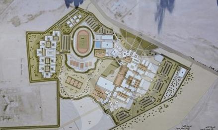 King Soliman University in Sinai