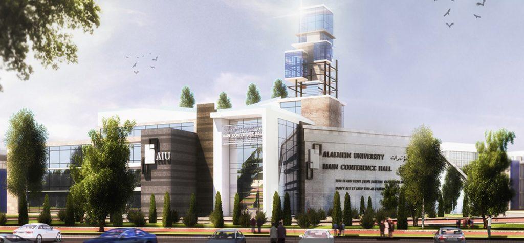Alameen University
